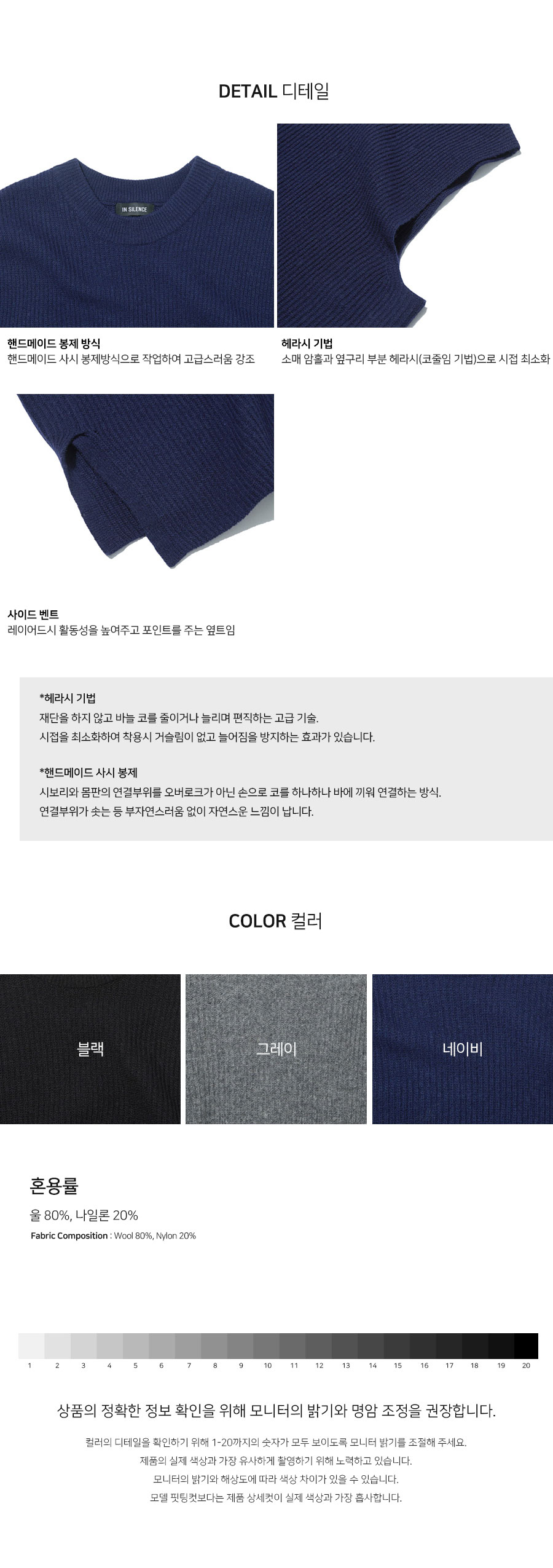 인사일런스(INSILENCE) WOOL KNIT VEST (navy)