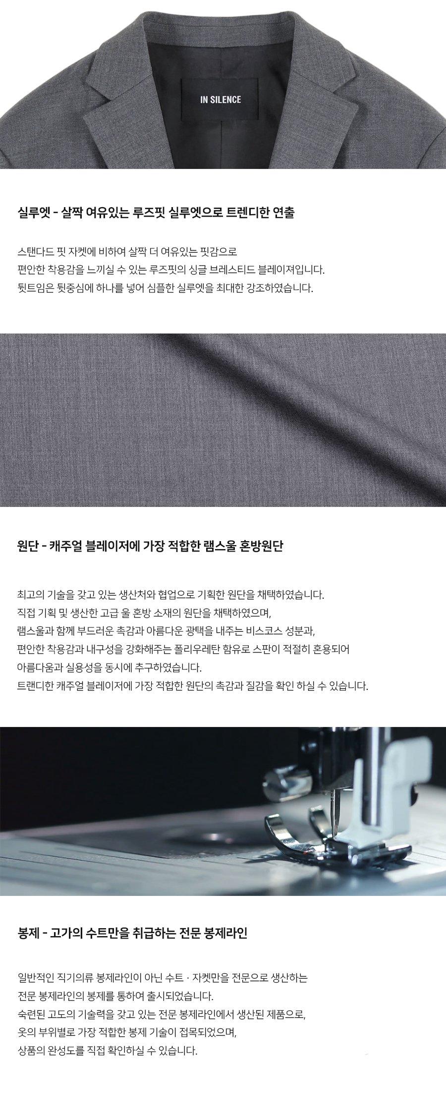 인사일런스(INSILENCE) [세트상품]WOOL SET UP SUIT (black)