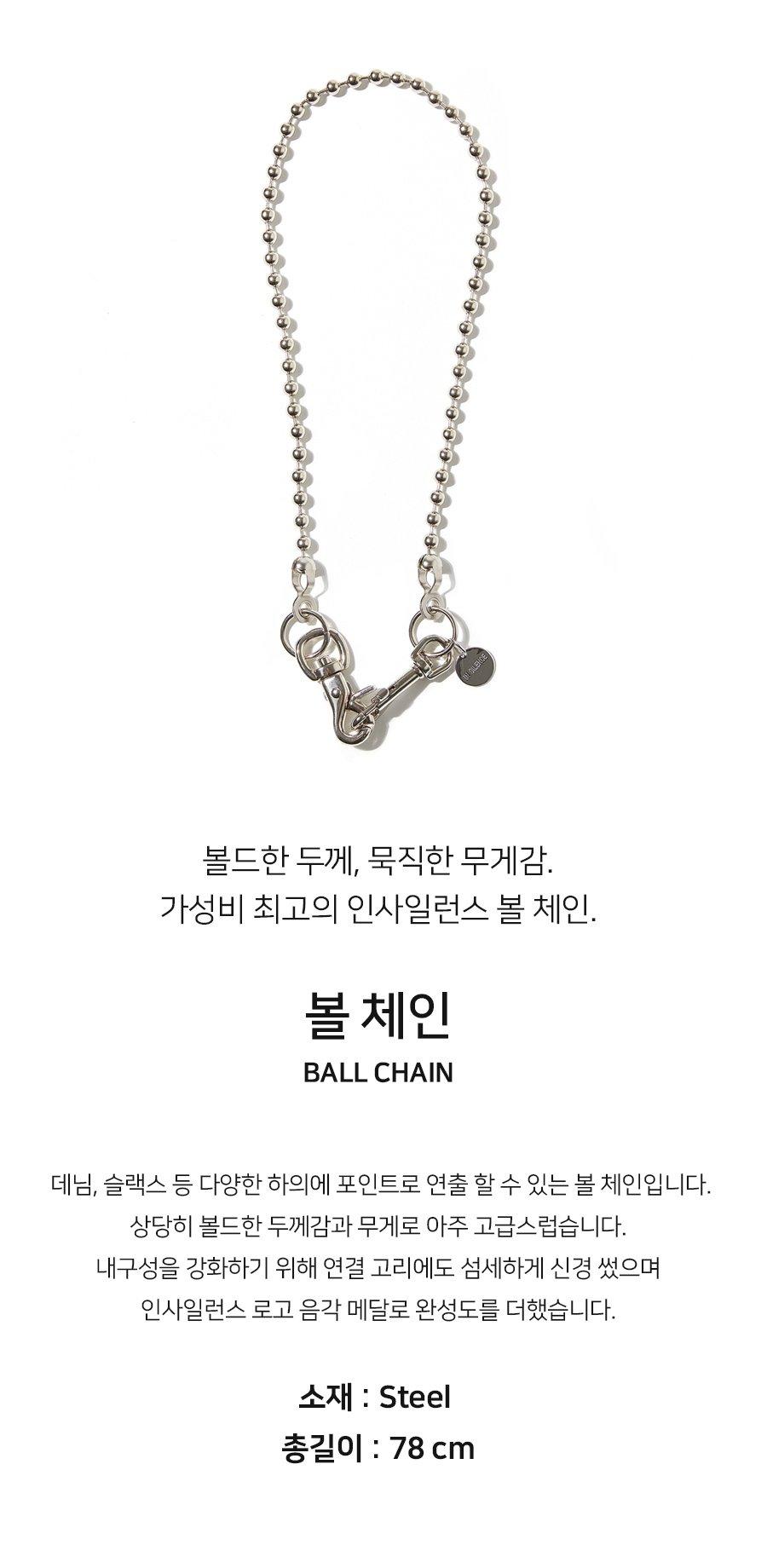 인사일런스(INSILENCE) BALL CHAIN (silver)