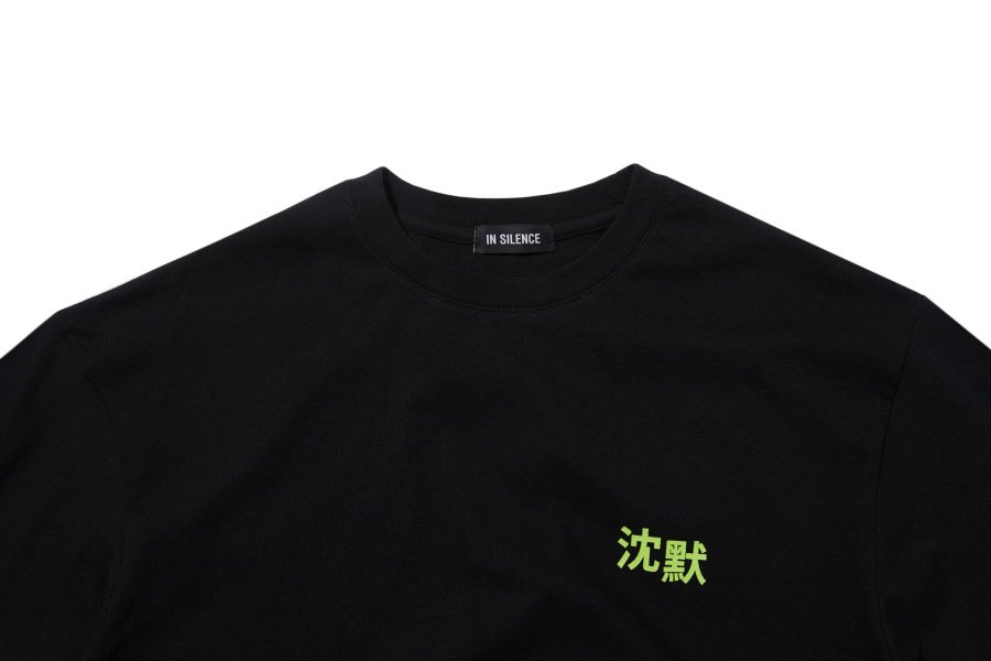 인사일런스(IN SILENCE) CHINESE LOGO TEE (black)