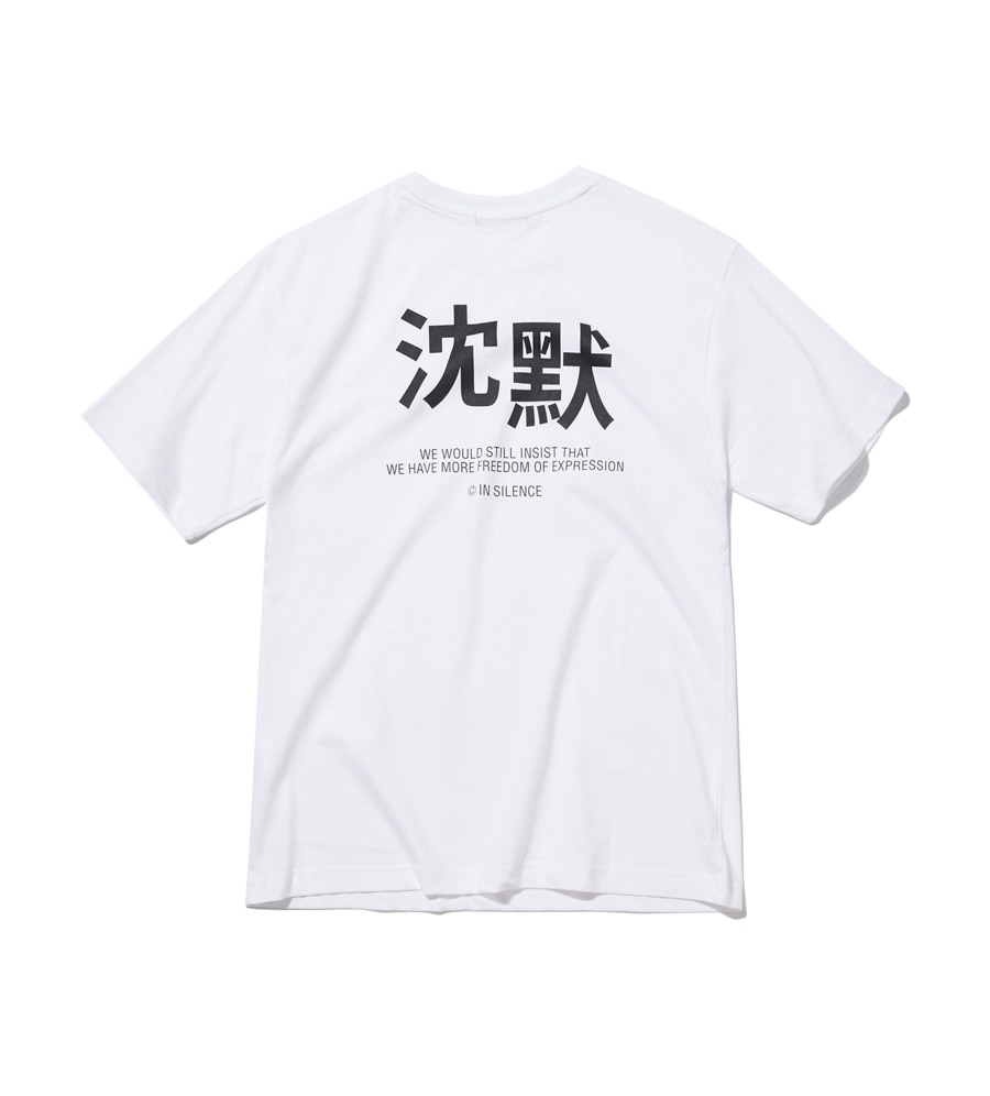 인사일런스(IN SILENCE) CHINESE LOGO TEE (white)