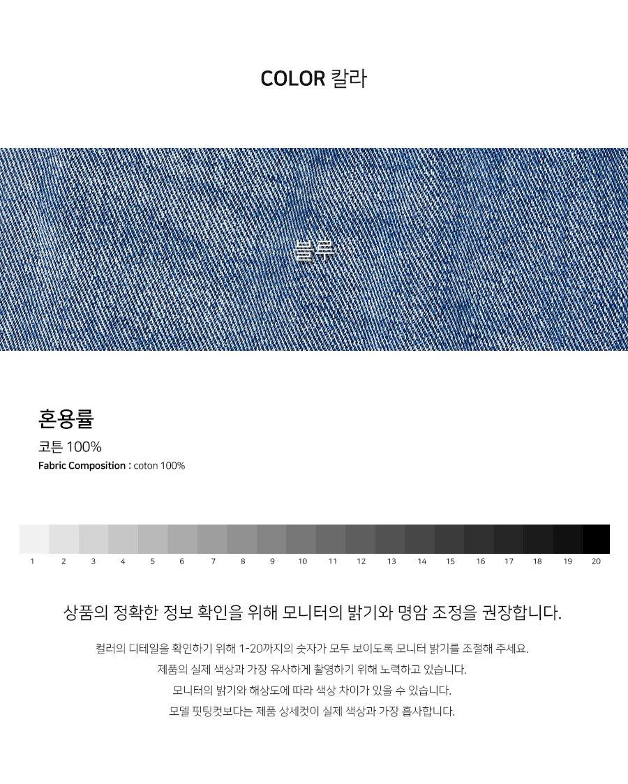 인사일런스(IN SILENCE) 스트레이트 레그 진 BLUE