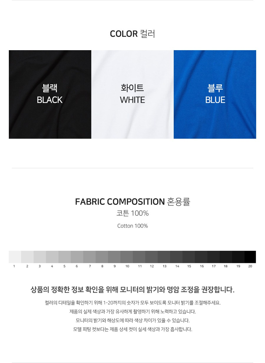 인사일런스(INSILENCE) 리버스 로고 티셔츠 WHITE