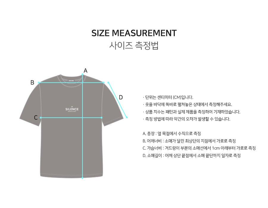인사일런스(IN SILENCE) 스튜디오 로고 티셔츠 BLACK